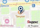 «КРИСТ КОМПАНИЯ ООО» на Яндекс карте