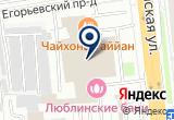«Люблинские бани, ООО» на Яндекс карте