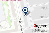 «Мегом ООО» на Яндекс карте Москвы
