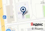 «Детский сад №1013 для детей с нарушением опорно-двигательного аппарата» на Яндекс карте Москвы