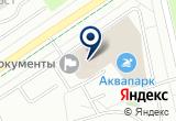 «Фэнтази Парк, центр семейного отдыха» на Яндекс карте Москвы