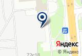 «Энерговариант ООО» на Яндекс карте Москвы