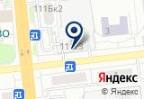«РЯБУШКА МАГАЗИН ООО ПКФ УСАДЬБА» на Яндекс карте