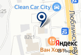 «Юг-Авто, автосервис» на Яндекс карте Москвы