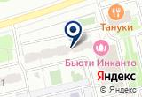 «МосстройКомплект, ООО» на Яндекс карте