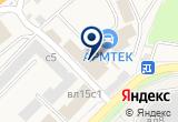 «Энергомет, интернет-магазин» на Яндекс карте Москвы