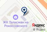 «Крона м» на Яндекс карте Москвы