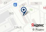 «Аквабойлер, АО» на Яндекс карте