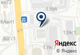«Производственно-торговая Компания АктивЛаверна» на Яндекс карте