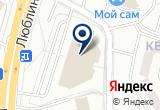 «ЮрБухУчет» на Яндекс карте Москвы