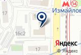 «Московское Кино» на Yandex карте