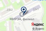 «Электромин, ООО» на Яндекс карте Москвы