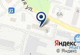 «Этажи, фитнес студия - Мытищи» на Яндекс карте Москвы