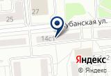 «Эргон, ООО» на Яндекс карте Москвы
