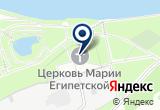 «Чоппер клан» на Яндекс карте Москвы