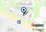 «Нотариус Забабурина Н.А» на Яндекс карте