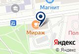 «ЧелАвиа, авиационный клуб» на Яндекс карте Москвы