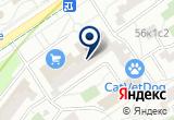 «Svetlitsa, магазин праздничного освещения» на Яндекс карте Москвы