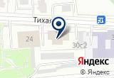 «Группа СДЛ, ЗАО» на Яндекс карте