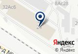««Ника Холод Опт», ООО» на карте