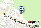 «Гидроинжстрой» на Яндекс карте