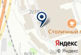 «Торговый дом Алфас, ООО» на Яндекс карте