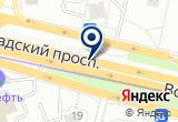 «Kremlinstore» на Яндекс карте Москвы