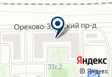 «АГРЕГАТ-СДМ, ООО» на Яндекс карте