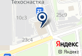 «Технический Центр Пожарной Безопасности, ООО» на Яндекс карте Москвы