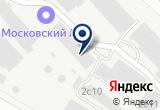 «Студио-Имидж, производственная компания» на Яндекс карте Москвы