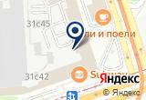 «Студия загара Бронзовый рай, ООО» на Яндекс карте