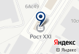 «Binatone, торговая компания» на Яндекс карте Москвы