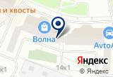 «Сервисный центр helpanu.ru» на Яндекс карте Москвы