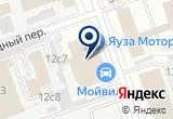 «Шинсервис.ру» на Яндекс карте Москвы