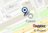 «Система Электронных Торгов, ЗАО» на Яндекс карте Москвы