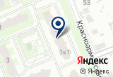 «Famille cafe» на Yandex карте