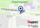 «Завод Энергомаш, ООО» на Яндекс карте Москвы