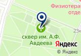 «Эгида ООО» на Яндекс карте Москвы