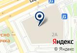 «Marsh» на Яндекс карте Москвы