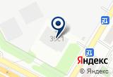«ЭСТАКАДА» на Яндекс карте