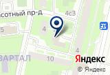«Кредит онлайн, ООО» на Яндекс карте