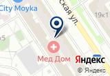 «ООО А Форс» на Яндекс карте Москвы