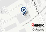«Лайнтулс, ООО» на Яндекс карте