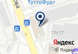 «КМС, ООО» на Яндекс карте