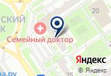 «Магазин Люстр, ИП Колесникова О.С.» на Яндекс карте Москвы