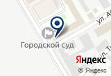 «РОДНИКИ ГАЗЕТА ОБЪЕДИНЕННАЯ РЕДАКЦИЯ МУ» на Яндекс карте