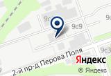 «Текнокон, торгово-производственное предприятие» на Яндекс карте Москвы