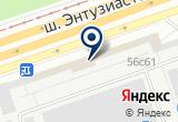 """«ШП """"Малекс""""» на Яндекс карте Москвы"""
