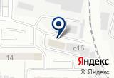 """«ООО """"Дом Краски""""» на Яндекс карте"""