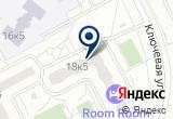 «Талан, оптовая компания» на Яндекс карте Москвы